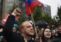 В несогласованном органами исполнительной власти города Москвы публичном мероприятии на Пушкинской площади приняли участие около двух тысяч человек
