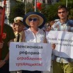 Севастопольские коммунисты выступили против пенсионной реформы и потребовали проведения общероссийского референдума