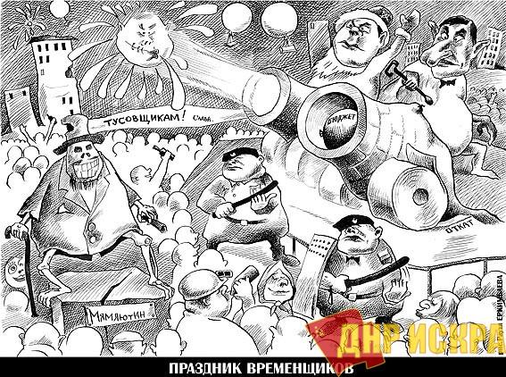Мэры городов ДНР сделали совместное обращение