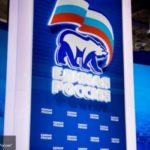 «Единую Россию» в Башкирии могут ликвидировать за грубые нарушения