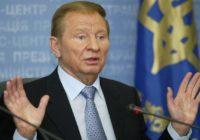 Украина не сможет решить кризис в Азовском море без помощи извне. Об этом экс-президент украины Леонид Кучма заявил телеканалу «Перший»