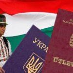 Венгрия начала массовую выдачу паспортов украинцам в Закарпатье (Видео)