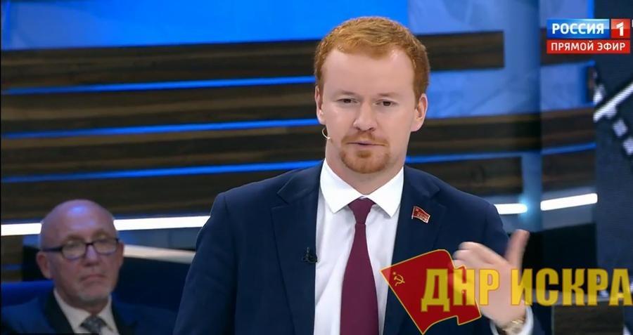 Д.А. Парфенов на «России 1»: Близится «суперкризис» капитализма. Богатые «сожрали» экономический рост