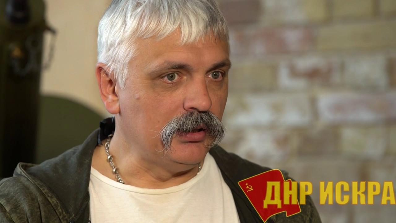 Украинские нацисты переживают, что вслед за выдачей ФСБ чеченского боевика Тимура Тумгоева наступит и их черед