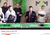 Пушилин избран Председателем ОД «Донецкая Республика»