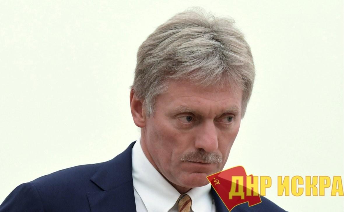 Кремль рассказал о последствиях гибели Захарченко для ситуации в Донбассе