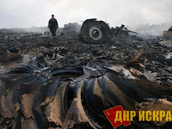Минобороны РФ готовит брифинг с сенсационным заявлением по Боингу MH17, сбитому на Донбассе