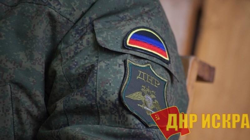 В ДНР началась военная реформа