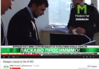 Всадники МММ в ДНР. Андрей Крамар, Денис Пушилин, Алексей Муратов (Видео)