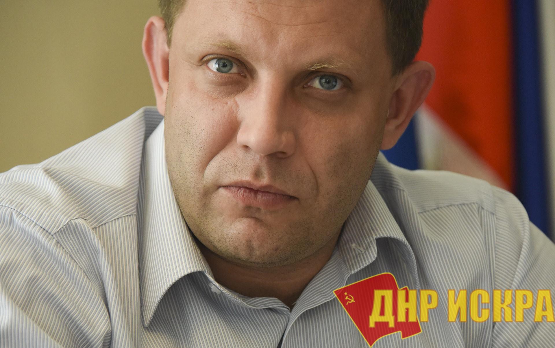 Власти Германии признали покушение на главу самопровозглашенной Донецкой Народной Республики политическим убийством