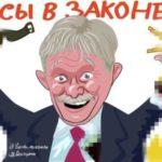 Москва останется верна минскому процессу и после убийства главы ДНР Александра Захарченко