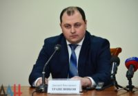 Трапезников призвал все органы власти Республики продолжить курс, заданный Захарченко