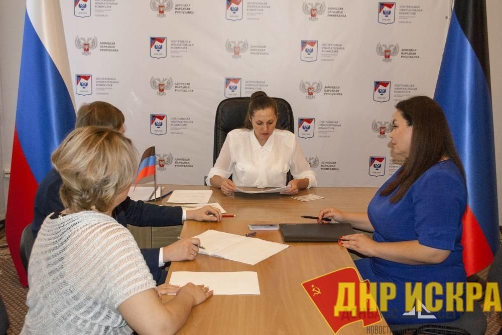 На выборы Главы ДНР зарегистрировались семь кандидатов