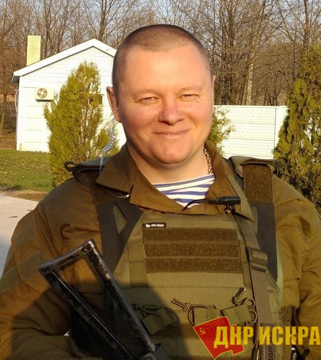 Погибший в теракте охранник Главы ДНР Вячеслав Донецко посмертно награжден «Георгиевским крестом» III степени