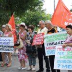 Митинг против пенсионной реформы в Георгиевске.