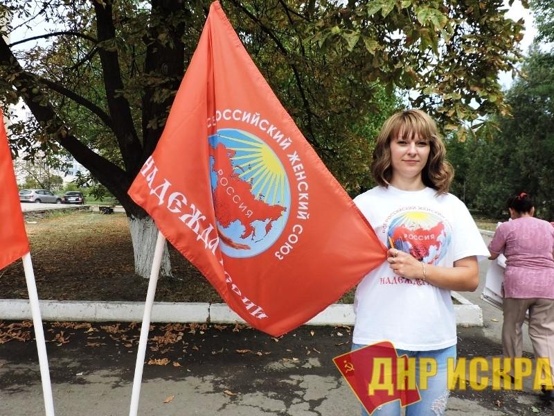 В Георгиевске 2 сентября коммунисты, комсомольцы и сторонники партии провели митинг в рамках Всероссийской акции протеста против пенсионной реформы правительства, которую активно поддержали горожане.