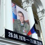 Жители Республики проводили Александра Захарченко в последний путь (фото)