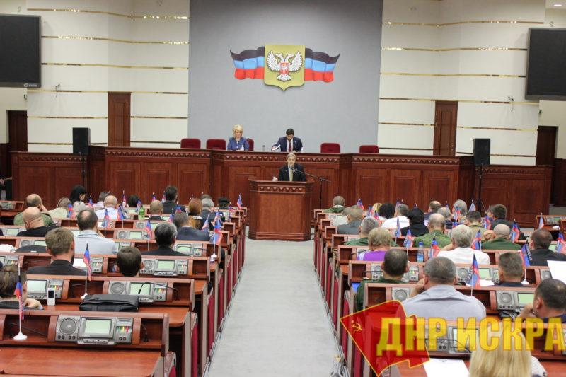 7 сентября в ДНР определятся с проведением выборов