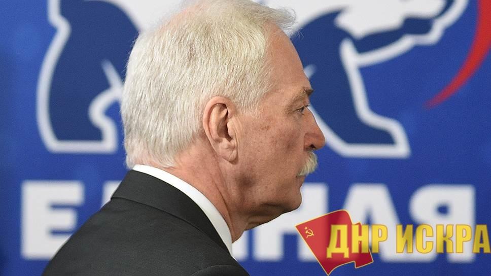 Грызлов увидел какие-то положительные сдвиги на «минских переговорах». В ДНР заявили, что украинская сторона не явилась на переговоры