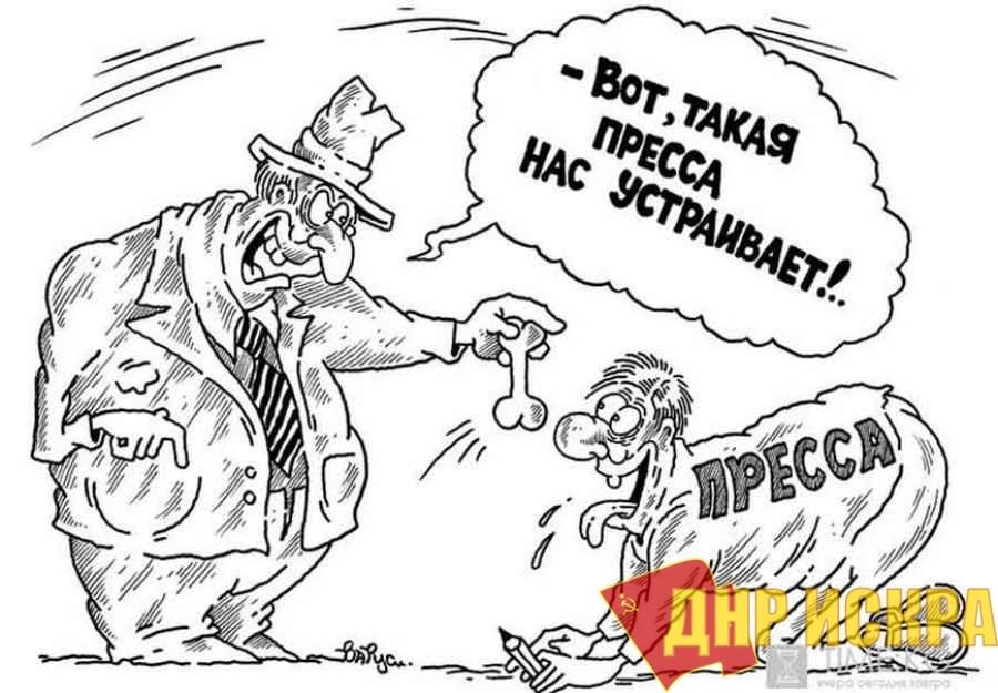 Губаревские СМИ создали воображаемый взрыв у МВД ДНР