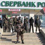 Полонский: Арест акций банков РФ в Украине — дело рук украинских олигархов