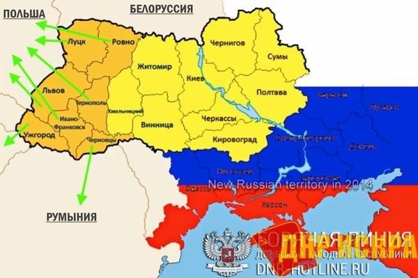 Буржуи-аутсайдеры на Украине заговорили о создании из их страны ЮЗФО России