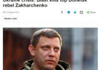 BBC News разместили публикацию о похоронах Александра Захарченко, назвав его «лидером повстанцев», «захвативших большие участки территории на Донбассе» вследствие «восстания» в 2014 году.