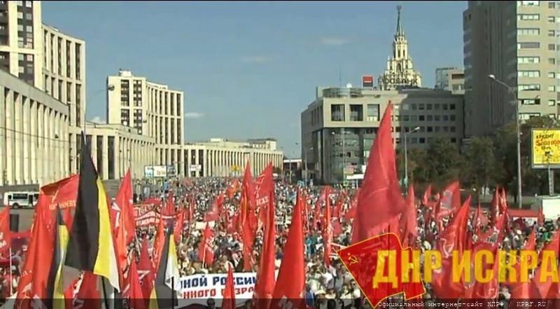 Акция протеста в Москве. Г.А. Зюганов: Мы проводим акцию протеста против людоедской реформы, которую почему-то назвали пенсионной