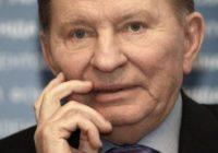 В Минске нет диалога, нет людей, способных решать проблемы, но переговоры нужно сохранить, заявил Леонид Кучма