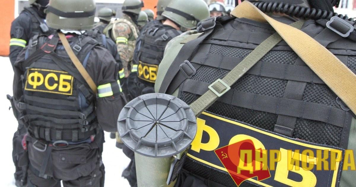 ФСБ в Донецке ДНР. Задача: найти и наказать!