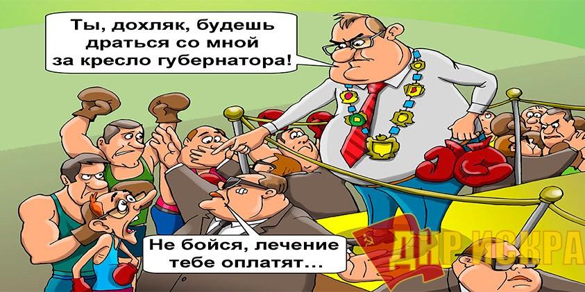 За отмену муниципального фильтра на выборах губернаторов