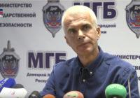 Еще в октябре 2017 дезертировавший подполковник СБУ рассказал об украинской фальсификации с Боингом MH17 (Видео)