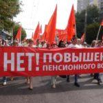 Липецке в рамках Всероссийской акции протеста состоялись шествие и митинг