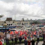 Во Владивостоке состоялся массовый митинг протеста