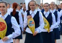 В ДонНУ состоялось торжественное посвящение первокурсников в студенты