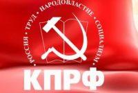 День выборов в Ульяновской области. Дневник нарушений от КПРФ