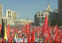 Резолюция митинга-протеста против антинародной «пенсионной» реформы: Не допустим социального террора власти против народа!