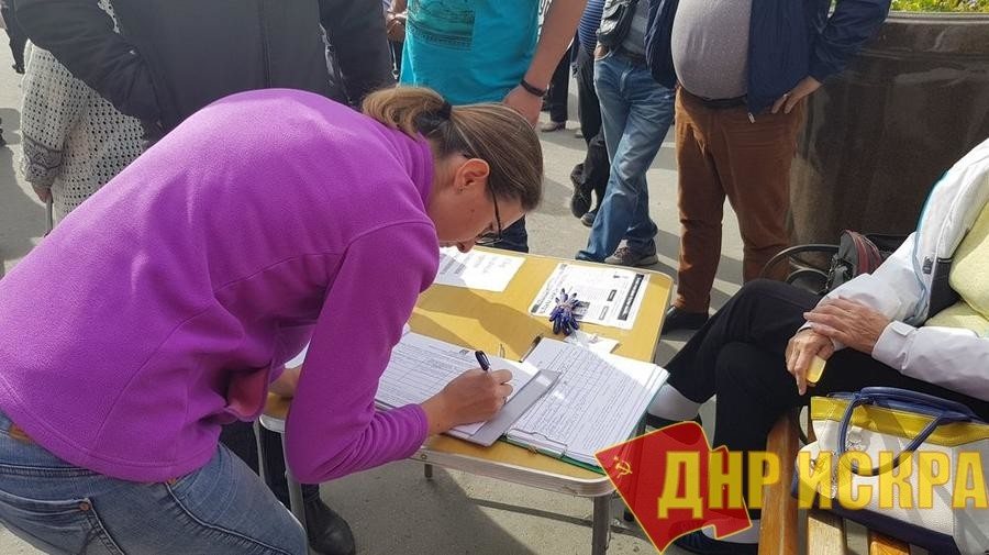«Позор единороссам!». В Южно-Сахалинске прошел митинг КПРФ