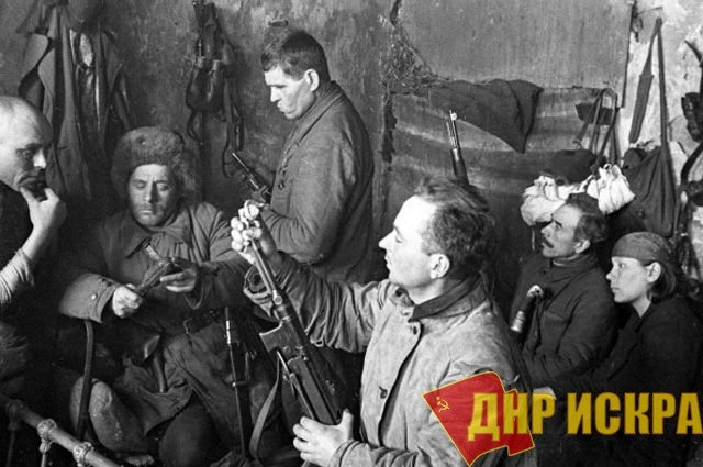 Час освобождения. Как нацистов изгнали из Донбасса