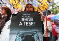 """Сергей Обухов - """"Свободной прессе"""": Госдума ускорит дефолт харизмы Путина? Кремль распорядился принять поправки к непопулярному закону за пару дней"""