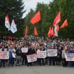 Алтайский край. В Барнауле прошел массовый митинг против повышения пенсионного возраста