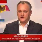 Президент Молдавии Игорь Додон госпитализирован в результате ДТП