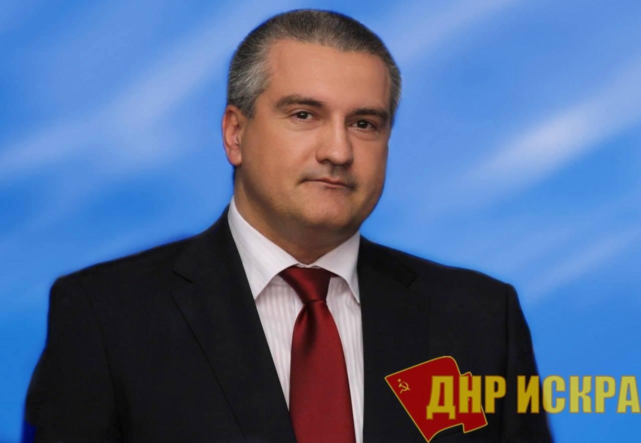 Председатель Совета Министров Республики Крым Сергей Аксенов назвал «ударом в спину» убийство Александра Захарченко