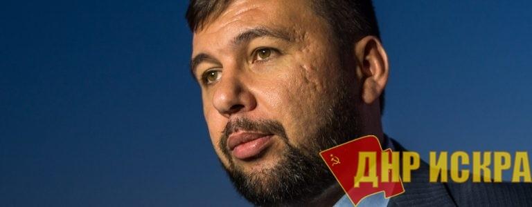 Новый представитель ДНР в Минске определится в ближайшее время — Пушилин