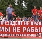 Ростовская область. Политика власти не устраивает трудящихся Дона (Видео)