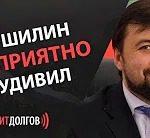 Константин Долгов: тревожная обстановка складывается в ДНР накануне выборов