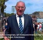 Лидер коммунистов ДНР выразил соболезнования в связи с убийством Александра Захарченко