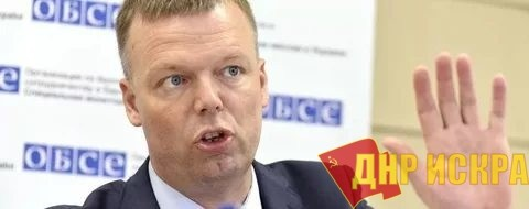 ОБСЕ — не карьерная организация. Замглавы Специальной мониторинговой миссии ОБСЕ на Украине Александр Хуг собирается покинуть свой пост