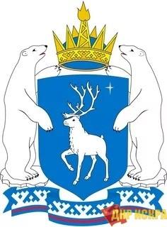 Ямало-Ненецкий автономный округ. Зафиксированы нарушения на выборах в Ямальском районе