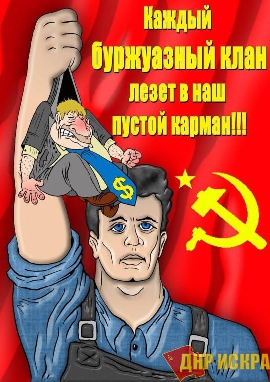 Правительственный кризис в ДНР и конфликт элитных группировок